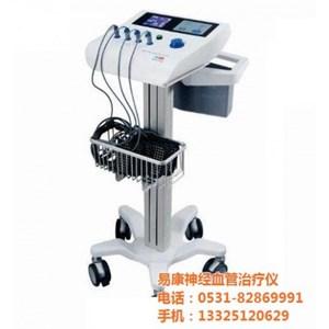 易康神经血管治疗仪(近红外线治疗仪)
